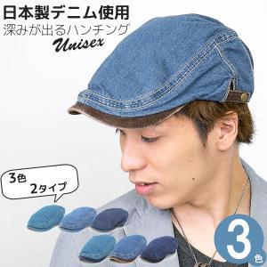 ハンチング 帽子 メンズ ゴルフ CASTANO カジュアル サイズ調節 Japanデニムハンチング [M便 9/8]1|zaction