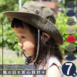 ハット キッズ 子供 帽子 サファリハット 春夏 アウトドア あご紐 [M便 5/9]2|zaction