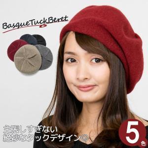 帽子 レディース 秋冬 ウール milsa バスクTuckベレー帽 [M便 9/8]2|zaction