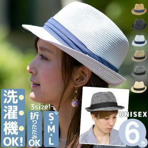 洗えるハット メンズ [メール便可] 折りたためる 帽子 レディース 夏春 [M便 9/8]1|zaction