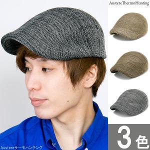ハンチング帽 春夏 ゴルフ 帽子 メンズ メッシュ サーモ加工 形状記憶 Austereサーモハンチング|zaction