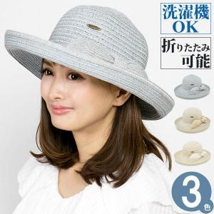 帽子 つば広 レディース 麦わら帽子 洗える 春夏 折りたたみ リボン セーラーハット|zaction