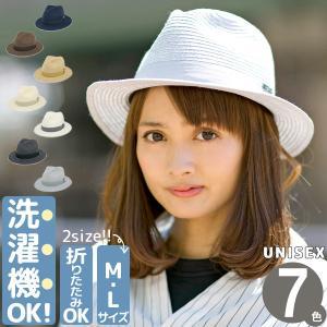 洗えるハット 春夏 レディース メンズ 麦わら帽子 大きいサイズ|zaction