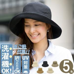 ハット レディース 洗える あご紐付き 折りたたみ UVカット つば広 帽子 グログラン切替 [M便 9/8]2|zaction