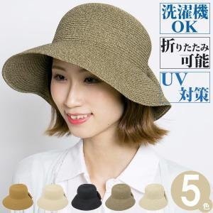 麦わら帽子 レディース 洗える 折りたたみ UVカット ブレード リボン スリットハット [M便 9/8]1|zaction