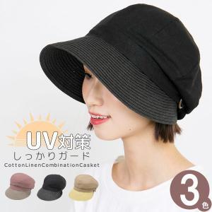 キャスケット 春夏 帽子 レディース UVカット コットン ペーパー [M便 9/8]1|zaction