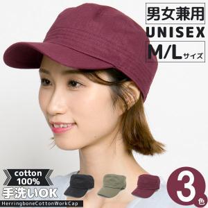 ワークキャップ メンズ レディース 帽子 大きいサイズ [M便 9/8]2|zaction