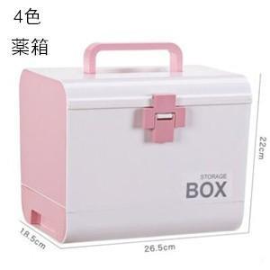 商品情報 ■カラー:ピンク  ブルー  グリーン  パープル ■サイズ(cm):約縦22cm×横26...