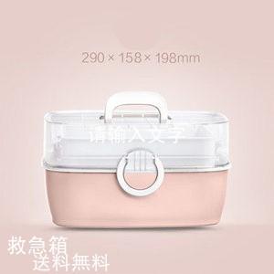 商品情報 ■カラー:ピンク  ブルー ■素材: プラスチック ■家庭用に、緊急時用に、アウトドア用に...