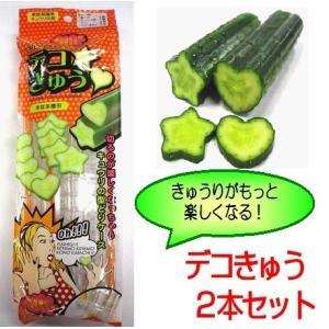 デコきゅう 星型&ハート型の関連商品10