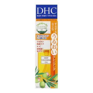 DHC 薬用ディープクレンジングオイル(SS) 70mL【医薬部外品】