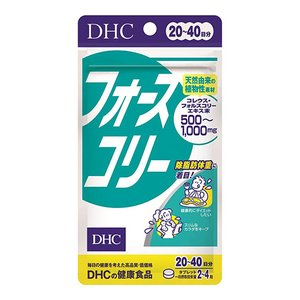 ■DM便■DHC フォースコリー 20日分(80粒)ポスト投函 [送料無料]