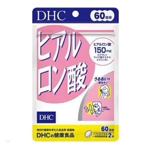 DHC ヒアルロン酸 120粒(39.6g)