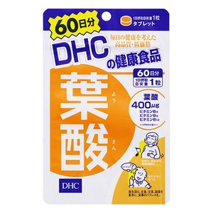 ■DM便■[DHC]葉酸 60粒 60日分ポスト投函 [送料無料]/サプリメント/妊娠期/授乳期/健...