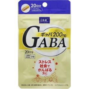 ■ポスト投函■[DHC]ギャバ(GABA) 20日分