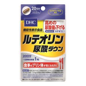 ■ポスト投函■[DHC]ルテオリン尿酸ダウン 20日分(20粒入)