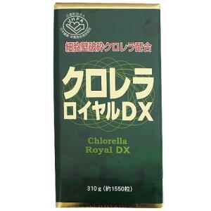 [ユウキ製薬]クロレラロイヤルDX 310g 約1550粒入