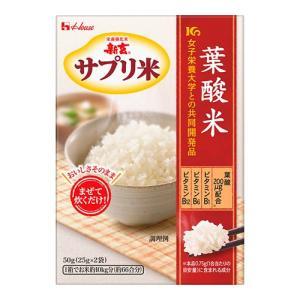 葉酸米 50g(25g×2袋)