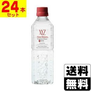 【送料無料】/水/クラスター浸透水