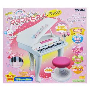 【数量限定】光る鍵盤 マジカルメロディグランドピアノ デラックス(イス付ミニピアノ)