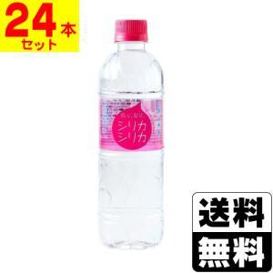 美いね シリカシリカ 500ml【1ケース(24本入)】[送...