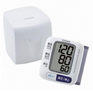 シチズン電子血圧計 CH-650F 1台/計測...の関連商品7