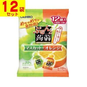 [オリヒロ]ぷるんと蒟蒻ゼリーパウチ マスカッ...の関連商品8