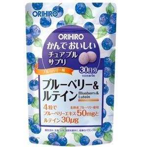[オリヒロ]かんでおいしいチュアブルサプリ ブルーベリー&ルテイン 120粒