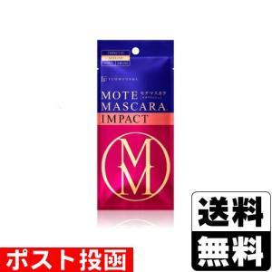 【送料無料】/まつげ/アイメイク/フィルム/お湯で落ちる/インパクト/MOTEMASCARA