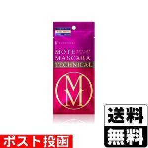 【送料無料】/まつげ/アイメイク/マスカラベース/お湯で落ちる/テクニカル/MOTEMASCARA