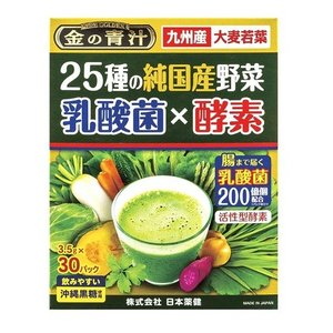 [日本薬健]金の青汁 25種の純国産野菜 乳酸菌×酵素 30包入