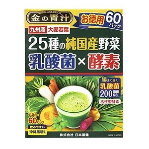 [日本薬健]金の青汁 25種の純国産野菜 乳酸菌×酵素 60包入