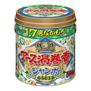 アース渦巻香ジャンボ缶入り50巻【医薬部外品】|zagzag