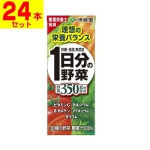 [伊藤園]1日分の野菜 200ml【24本セット】の関連商品4