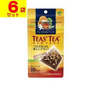 ■ポスト投函■[伊藤園]プレミアムティーバッグ TEASTEA(ティーズティー) ベルガモット&オレ...