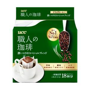 [UCC]職人の珈琲 ドリップコーヒー 深いコクのスペシャルブレンド 18杯分