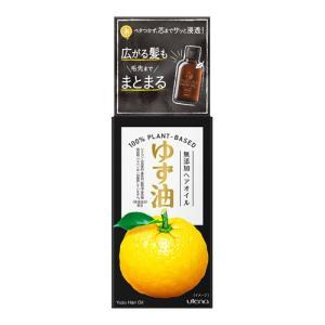 【6000円(税込)以上で送料無料】/スタイリング