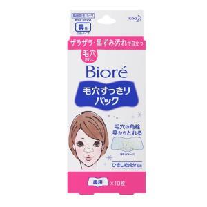 [花王]ビオレ 毛穴すっきりパック 鼻用 白色タ...の商品画像