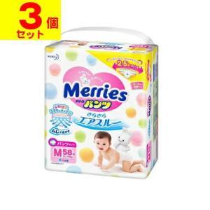 [花王]メリーズパンツ さらさらエアスルー Mサイズ 58枚...