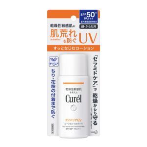 [花王]キュレル(Curel) UVローション SPF50+ 60mL