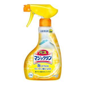 [花王]バスマジックリン 泡立ちスプレー 本体 380mL/浴室用洗剤/お風呂/除菌|zagzag