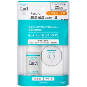 【送料無料】/スキンケア/敏感肌/化粧水/乳液/お試し/トライアル