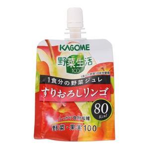 野菜生活100 1食分の野菜ジュレすりおろしリ...の関連商品6