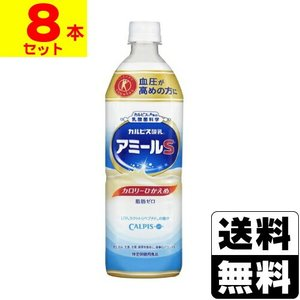 [カルピス]カルピス酸乳 アミールS 1L【1ケ...の商品画像