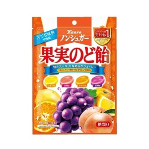 [カンロ]ノンシュガー果実のど飴 90g