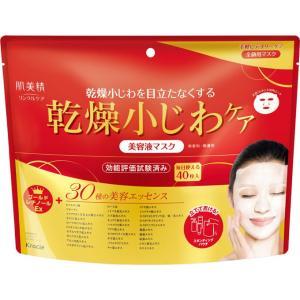 [クラシエ]肌美精 リンクルケア美容液マスク 40枚入/乾燥...