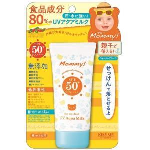 [伊勢半]マミー UVアクアミルク 50g/日焼...の商品画像