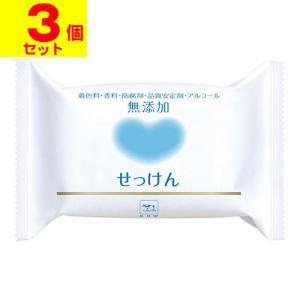 [牛乳石鹸]カウブランド 無添加せっけん【3個セット】