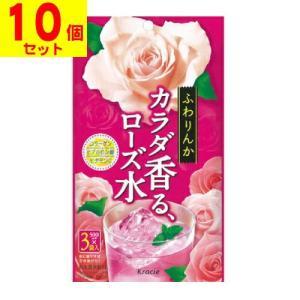 [クラシエ]カラダ香るローズ水 10g×3袋【10個セット】...