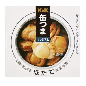 [国分]缶つまプレミアム北海道ほたて 燻製油漬...の関連商品3